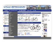 Cycle Impression!